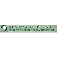 Логотип компании «Федеральный Банк Инноваций и Развития»