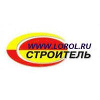 Логотип компании «СТРОИТЕЛЬ»