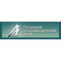 Логотип компании «Люберецкий электромеханический завод»
