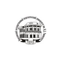 Логотип компании «Ярославский государственный педагогический университет им. К.Д. Ушинского (ЯГПУ)»