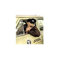 Логотип компании «Такси Загород»