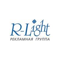 Логотип компании «R-Light»