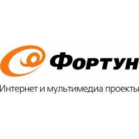Логотип компании «Фортун»