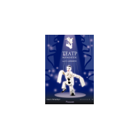 Логотип компании «Театр марионеток им Е.С.Деммени»
