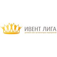 Логотип компании «Ивент Лига»