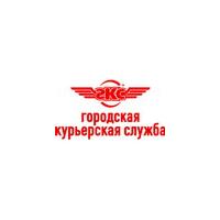 Логотип компании «Городская Курьерская Служба»
