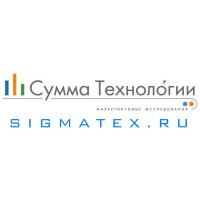 Логотип компании «Сумма технологии»