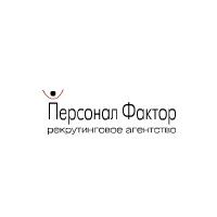 Логотип компании «Персонал Фактор»