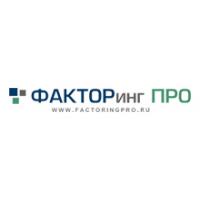 Логотип компании «ФАКТОРинг ПРО»