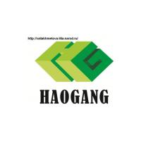 Логотип компании «Хао Ган»
