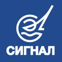 Логотип компании «ЭПО «Сигнал»»