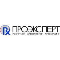 Логотип компании «ПРОЭКСПЕРТ»