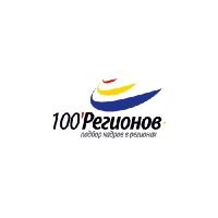 Логотип компании «Сто регионов»