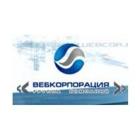 Логотип компании «ВЕБКорпорация»