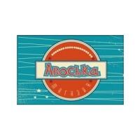 Логотип компании «Авоська»