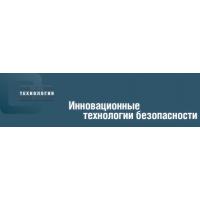 Логотип компании «Инновационные технологии безопасности»