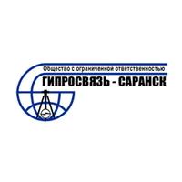 Логотип компании «Гипросвязь-Саранск»