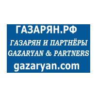 Логотип компании «ГАЗАРЯН И ПАРТНЁРЫ»
