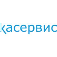 Логотип компании «Касервис»