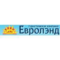 Логотип компании «Евролэнд»