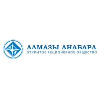 Логотип компании «Алмазы Анабара»