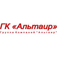 """Логотип компании «Группа Компаний """"Альтаир""""»"""