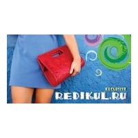 Логотип компании «Redikul.ru»