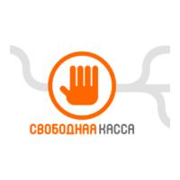 Логотип компании «Свободная Касса»