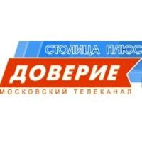 Логотип компании «Столица Плюс»