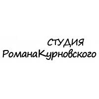 Логотип компании «Студия Романа Курновского»