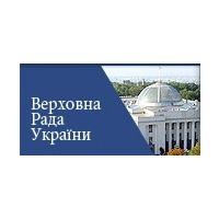 Логотип компании «Верховный Совет Украины»