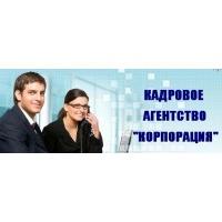 Логотип компании «Кадровое агентство КОРПОРАЦИЯ»