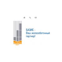 Логотип компании «Базис»