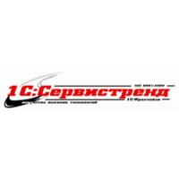 Логотип компании «Сервистренд»