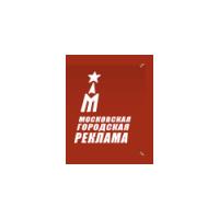 Логотип компании «Московская Городская Реклама»