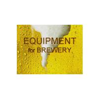 Логотип компании «Equipment For Brewery»