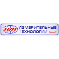 Логотип компании «Измерительные технологии»
