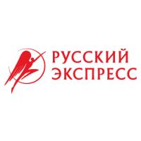 Логотип компании «Русский Экспресс»