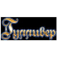 Логотип компании «Гулливер»