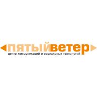 """Логотип компании «PR-агентство Центр коммуникаций и социальных технологий """"Пятый ветер""""»"""