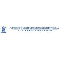 Логотип компании «Городской Центр Бронирования и Туризма»