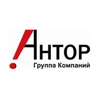 Логотип компании «Группа Компаний АНТОР»