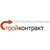 Логотип компании «Стройконтракт»