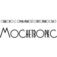 "Логотип компании «ООО ""Моснетворкс""»"