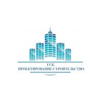 Логотип компании «ГСК.Проектирование.Строительство»