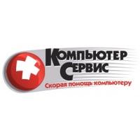 Логотип компании «Компьютер Сервис»