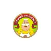 Логотип компании «Ансей ВМК (Волгоградский мясокомбинат)»
