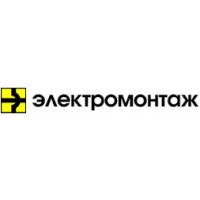 Логотип компании «Электромонтаж»