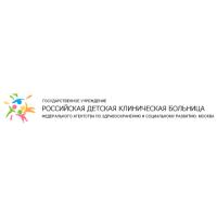 Логотип компании «Российская детская клиническая больница (РДКБ)»
