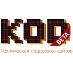 Логотип компании «Хардкод»